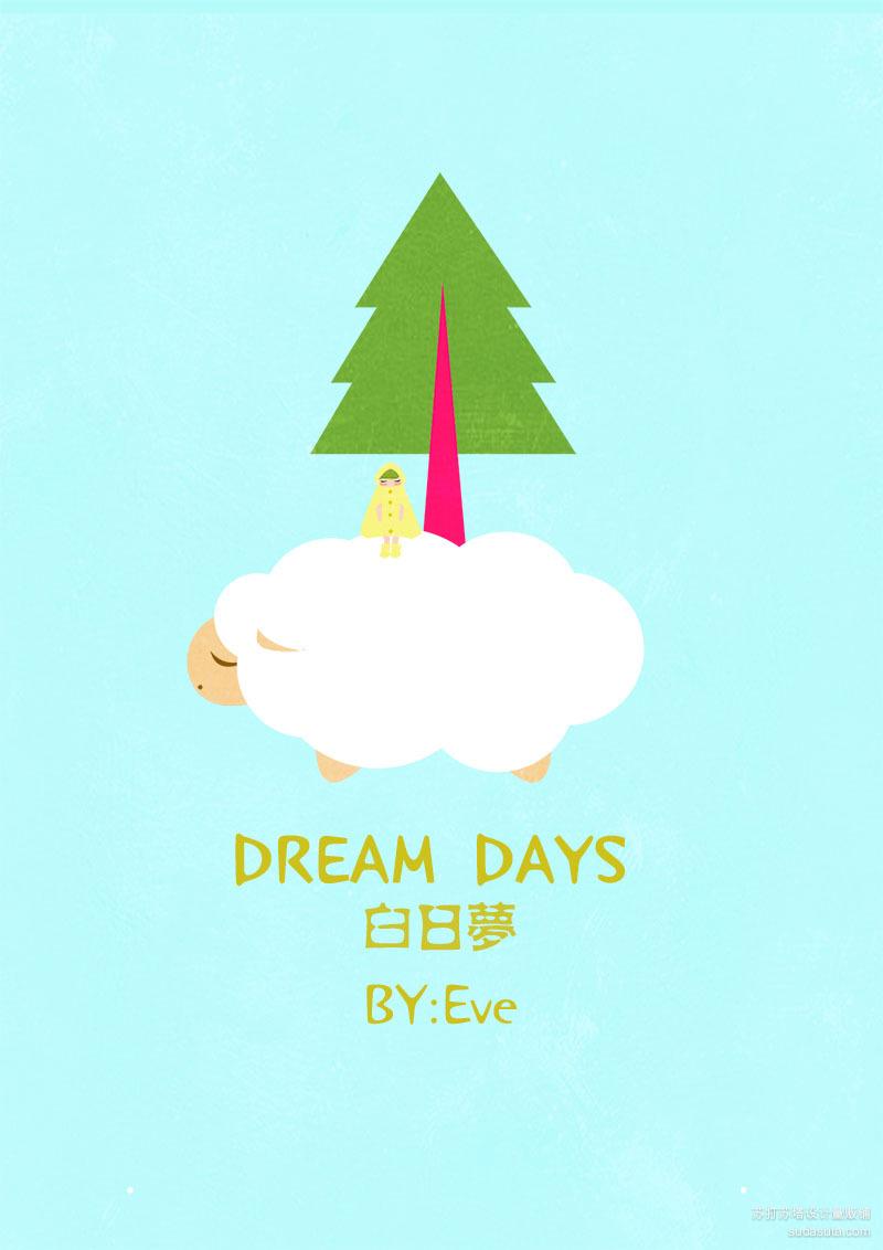 dream days   【白日梦】 BY:Eve<br /> 要好好爱着 始终坚信着 那些美好干净的梦一直都在我们心里 ----么么哒</p> <p>