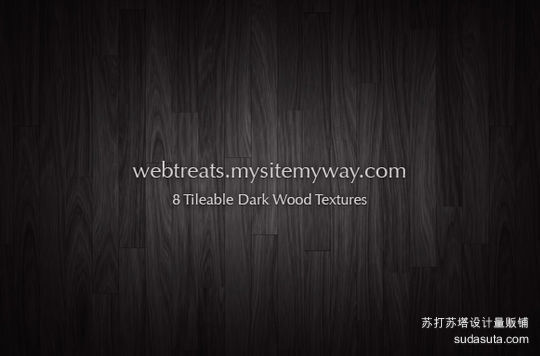 可平铺深色的木质纹理图案<br /> http://webtreats.mysitemyway.com/8-tileable-dark-wood-texture-patterns/