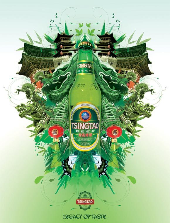 Tsingtao Beer<br /> http://www.behance.net/Gallery/TSINGTAO-BEER-Advert-concept/175752