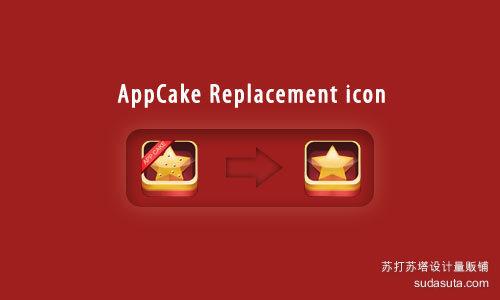 AppCake之更换图标<br /> http://wasooom.deviantart.com/art/AppCake-Replacement-iCon-141319779