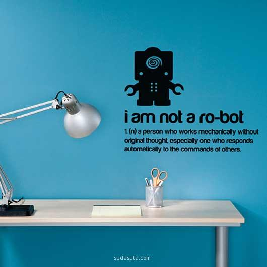 I am not a robot' Wall Sticker Quote by Spin Collective