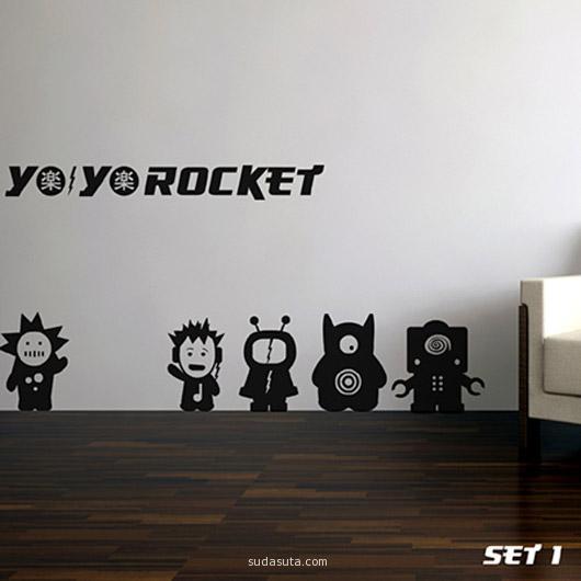 Yo Yo Rocket Wall Sticker Set by Spin Collective