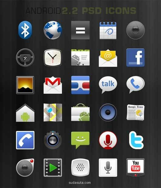 PSD原生Android 2.2图标<br /> http://mikecent.deviantart.com/art/PSD-Android-2-2-Native-Icons-217659939