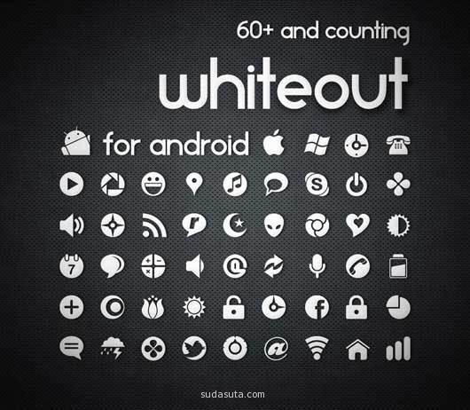 白色Android图标<br /> http://ornis.deviantart.com/art/whiteout-for-android-243728266