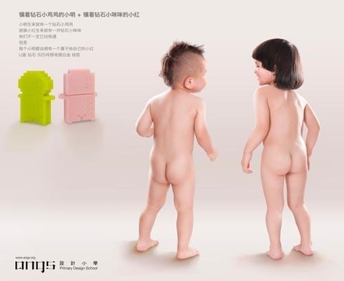 原创设计师品牌《angs设计小学》U盘设计欣赏