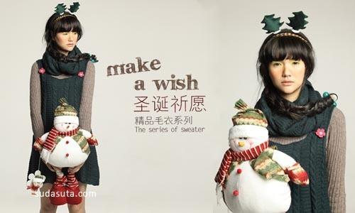 秋売 圣诞促销广告设计欣赏
