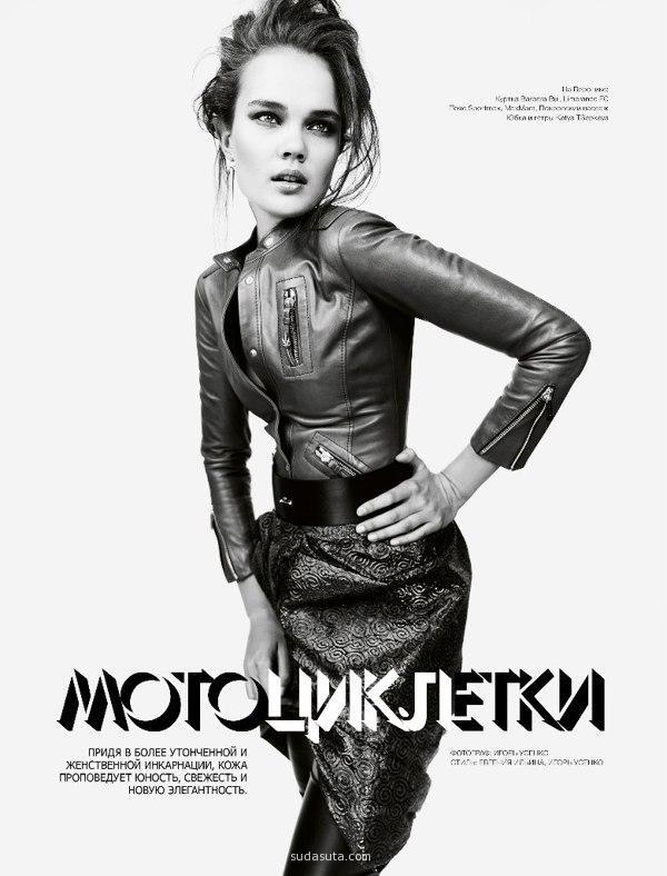 moto时尚摄影