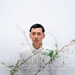 Terence Koh 全白世界
