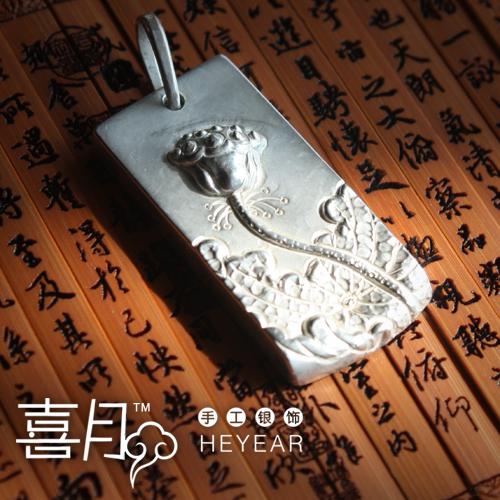 喜月手工银饰 原创纯银高浮雕艺术饰品店