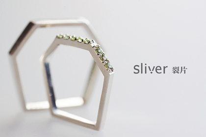 Sliver独立首饰设计