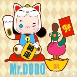 Mr-DODO种子人生 卡通造型设计