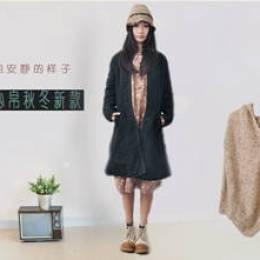 沁帛复古森林文艺系原创棉麻女装