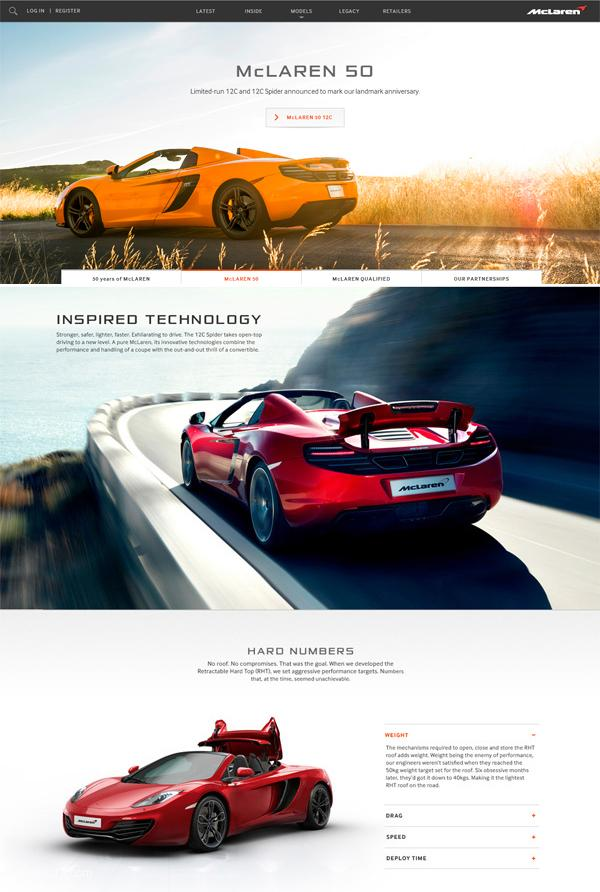 汽车主题创意国外网站欣赏