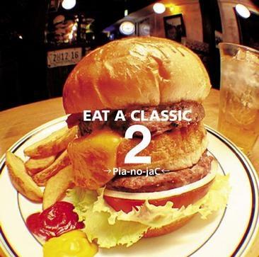 小肚子 汉堡包情节