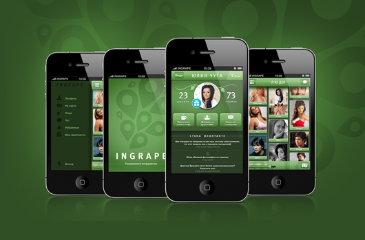 最新 iOS App 设计欣赏