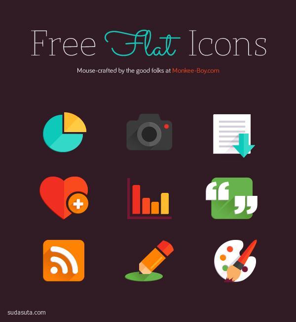 扁平化风格ICON免费下载