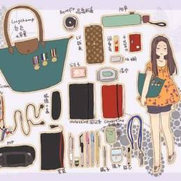 你的包包里有什么