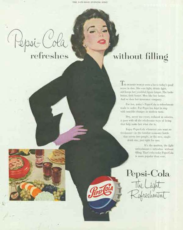 Old-Cola-Ad (13)