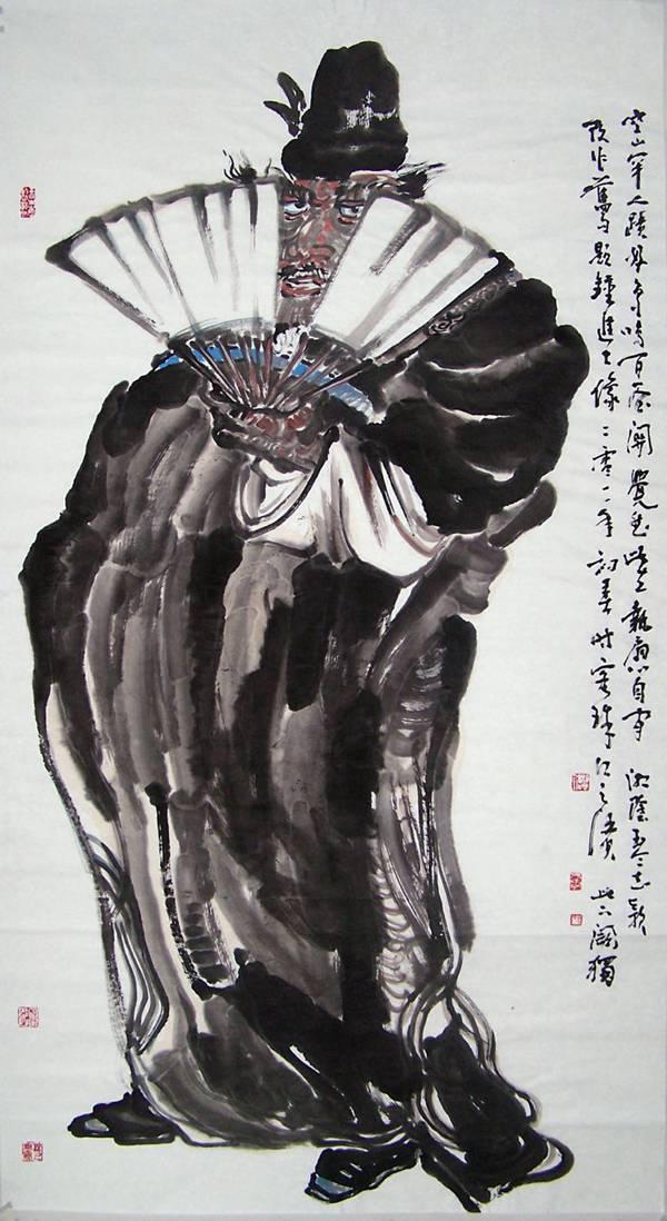 Hu Zhiying (1)