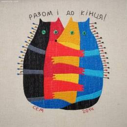 Ivan Semesyuk 手工童趣刺绣设计欣赏
