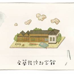 whooli chen 清新手绘作品 旅行日记
