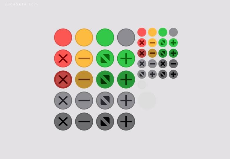 2014年网页设计师最新素材包