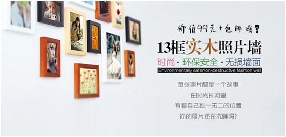苏打苏塔设计量贩铺第一期秋季原创作品大赛 —2015年自制台历设计