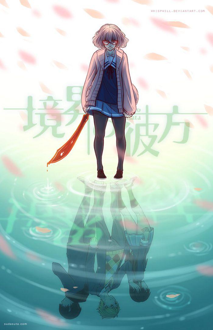 Lexi 清新可爱的日本漫画