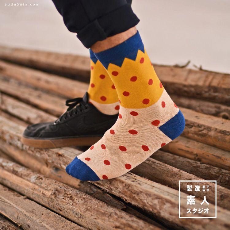素人工作室 干净温暖的袜子