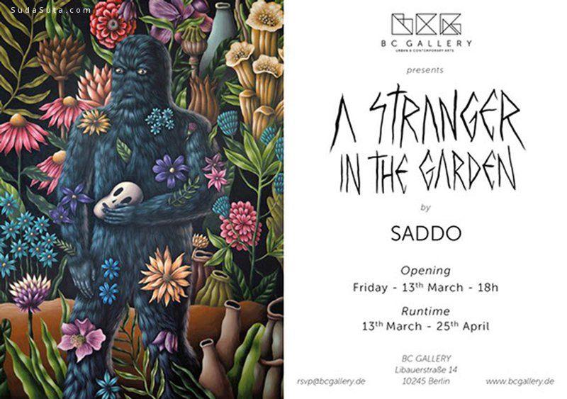 Saddo 在花园中的陌生人