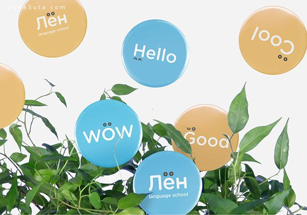 language school 品牌设计欣赏