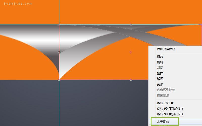 在线教程 轻松打造金属质感图标