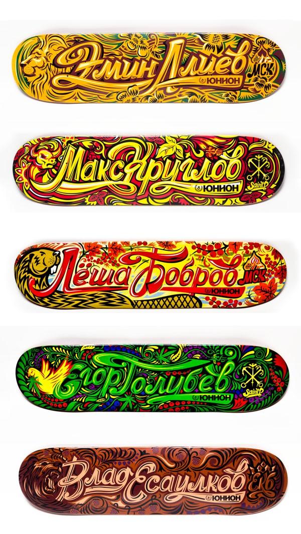 Konstantin Shalev 滑板设计欣赏