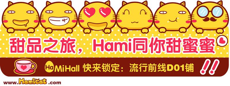 哈咪猫甜品店平面设计
