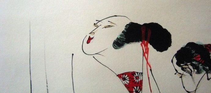 王西京 绘画艺术欣赏