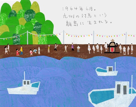 もとき理川(Rica Motoqui) 简约的生活插画欣赏