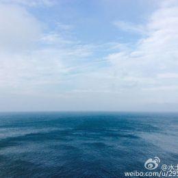 水士口丷一寸 安静海