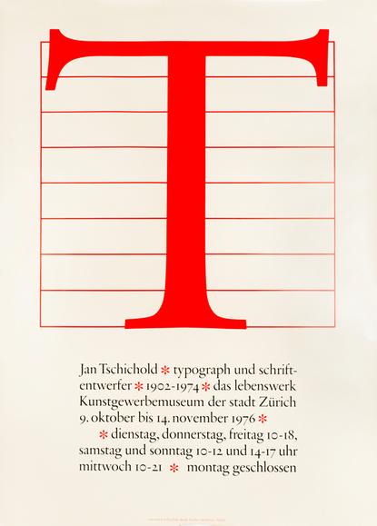 简约风格的海报设计欣赏
