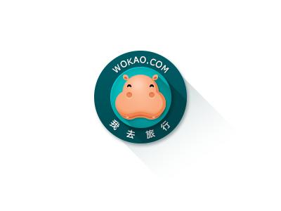 创意LOGO设计欣赏 大嘴河马