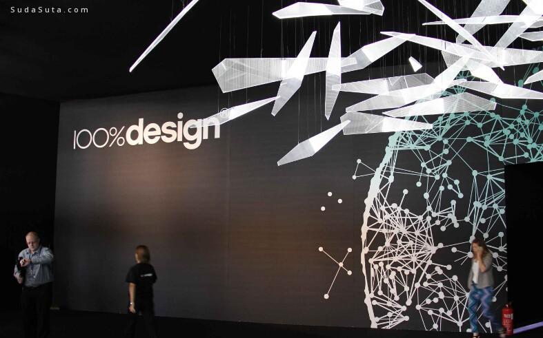 """中英文化交流年""""中国创意设计展示活动"""""""