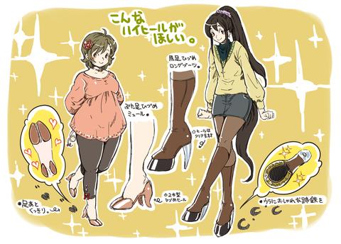 美腿与高跟鞋 漫画MM主题插画欣赏