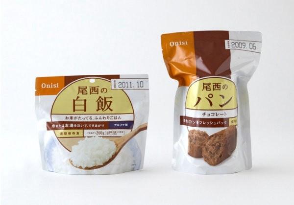 简约实用的日本包装设计