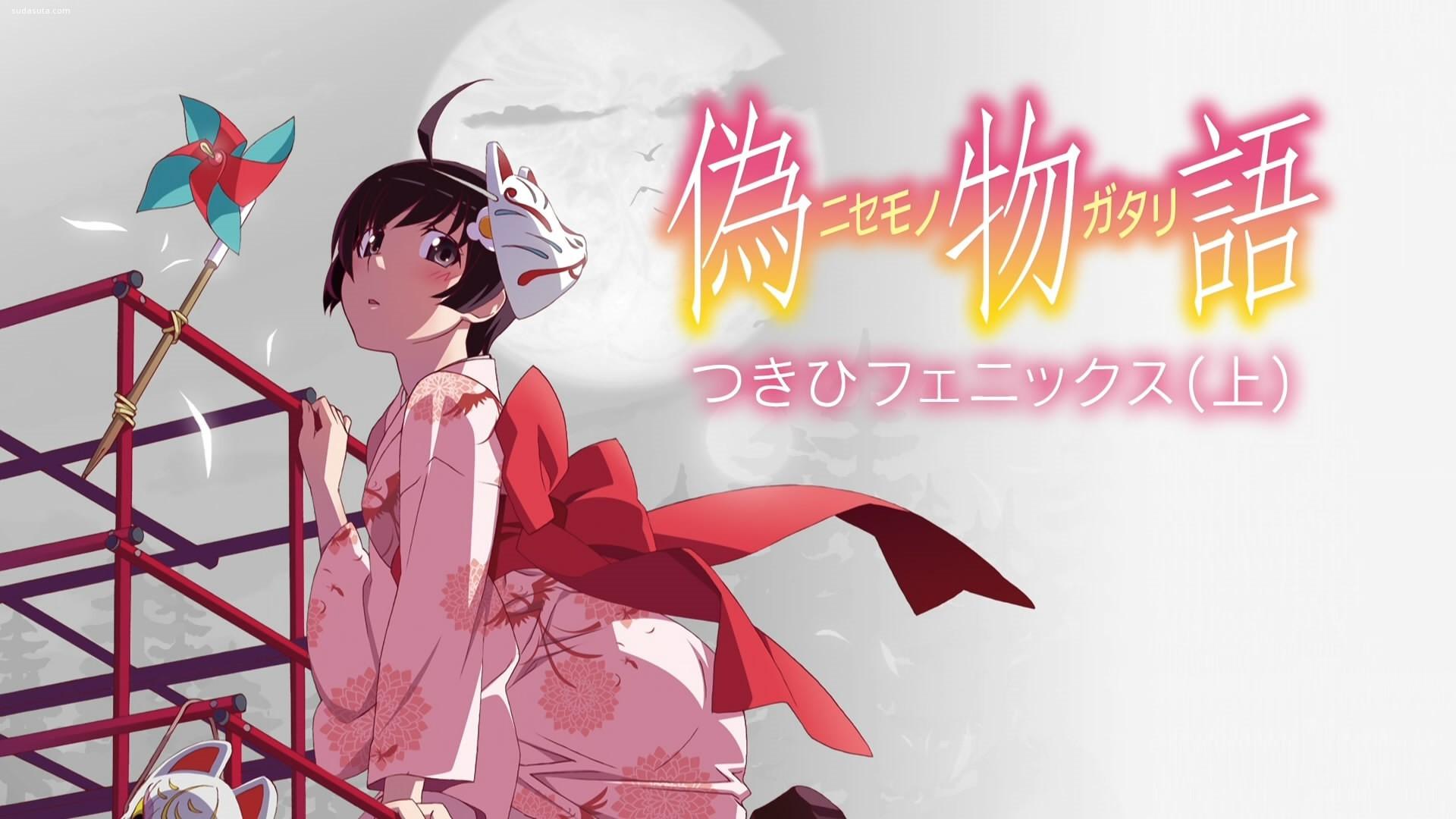 《物语系列》主题动漫CG欣赏
