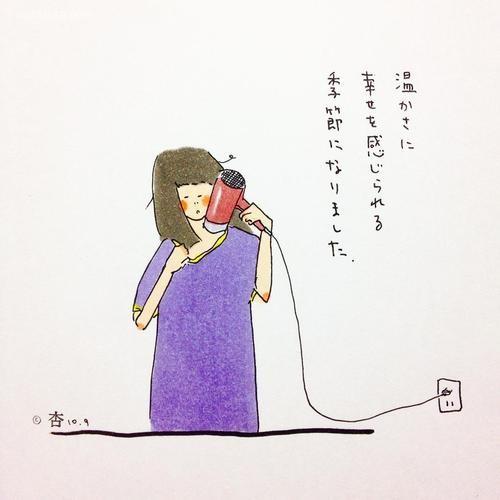 Anna Inoue 简约安静的手绘插画
