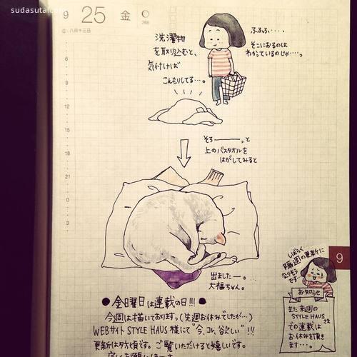 手绘涂鸦日记欣赏