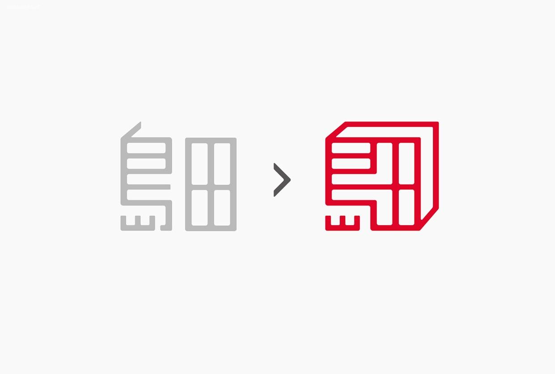 Masaomi Fujita 品牌设计欣赏