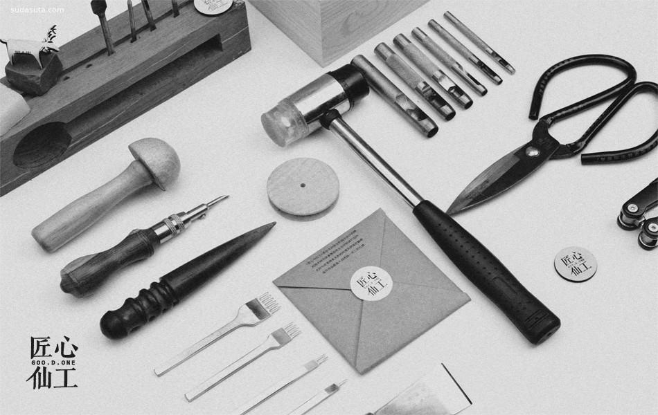 独立设计品牌 匠心与仙工