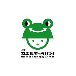 创意LOGO设计欣赏 日本主题