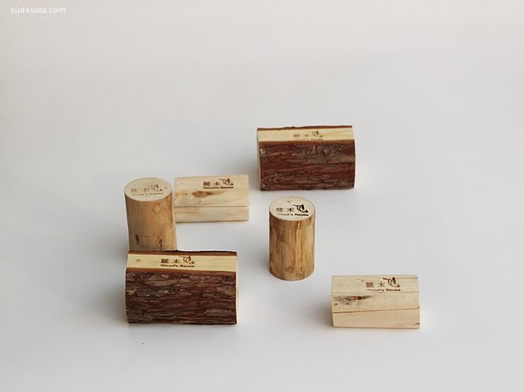 赎木工房 手工木头首饰设计欣赏