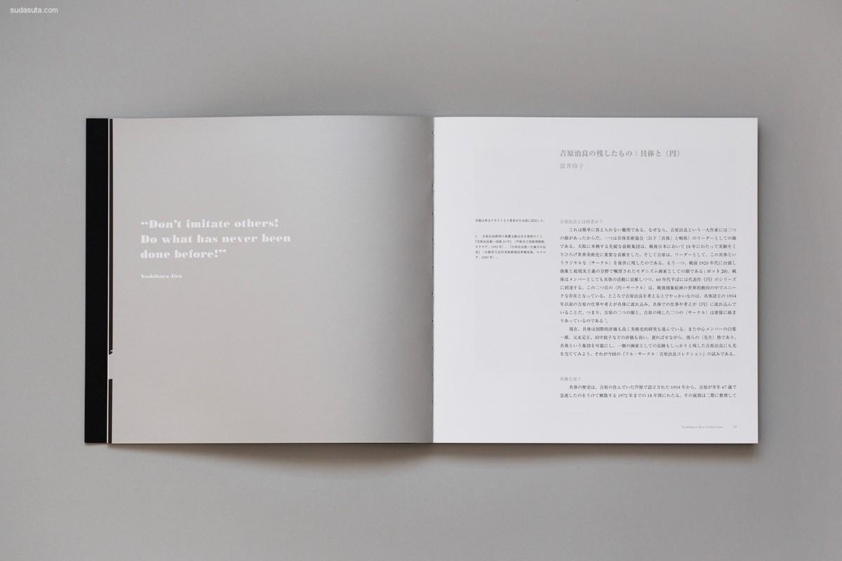 Renatus Wu 书籍设计欣赏《Full Circle》
